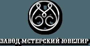 Логотоип Мстерский ювелир