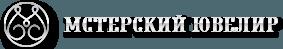 логотип Мстерского ювелира