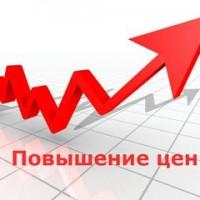 Уважаемые клиенты, с 1 февраля 2016 г. ЗАО