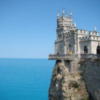 Выставка-продажа в Крыму! <br>