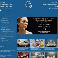 Открытие представительства завода Мстерский ювелир в интернете